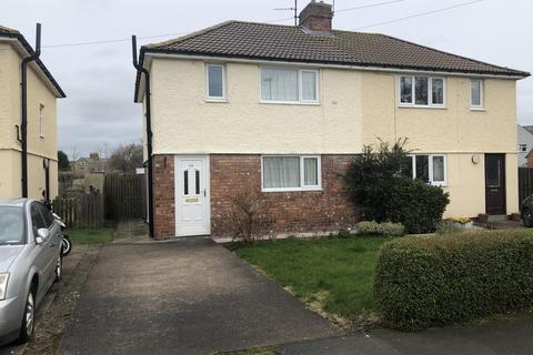 3 bedroom semi-detached house to rent - St Georges Crescent, Alnwick, Northumberland