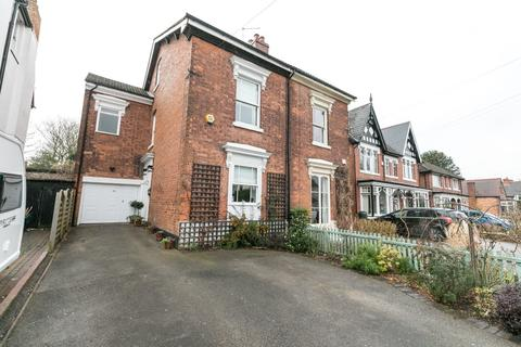 4 bedroom semi-detached house for sale - Western Road, Sutton Coldfield
