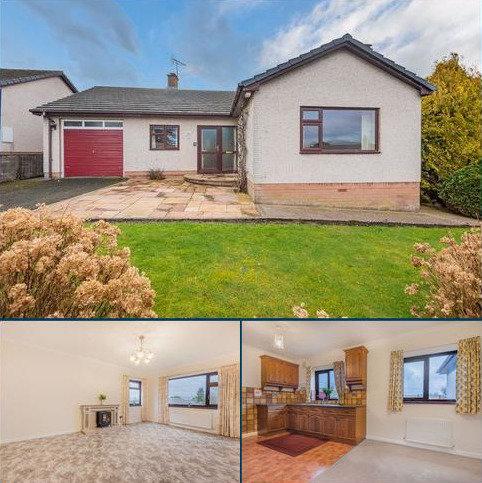 4 bedroom detached bungalow for sale - Jackson Croft, Morland, Penrith