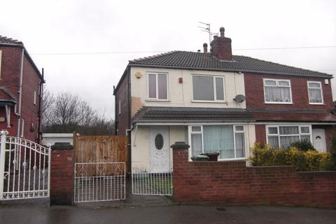 3 bedroom semi-detached house for sale - Brander Road, Leeds