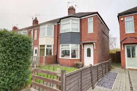 2 bedroom end of terrace house for sale - Woodlands Road, Willerby Road