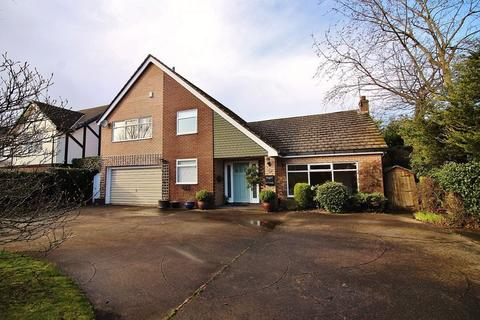 4 bedroom detached house for sale - Grange Lane, Formby