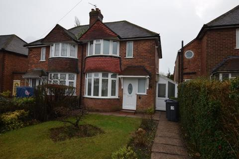 2 bedroom semi-detached house for sale - Quinton Road West, Quinton