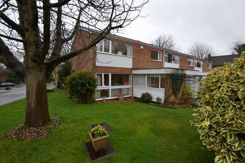 4 bedroom end of terrace house for sale - Gilchrist Drive, Edgbaston