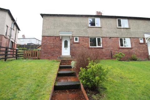 3 bedroom semi-detached house for sale - Castle Hill Road, Penrith, CA11