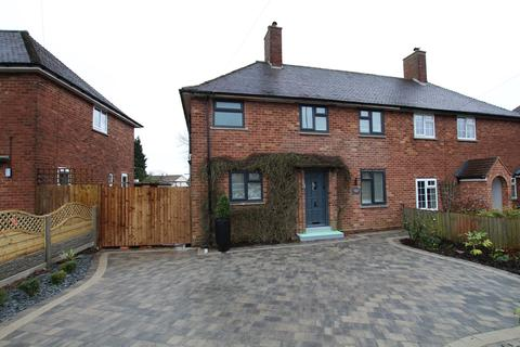 3 bedroom semi-detached house for sale - Gibbons Road, Four Oaks, Sutton Coldfield, B75