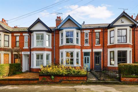 3 bedroom terraced house for sale - Earlsdon Avenue South, Earlsdon, Coventry