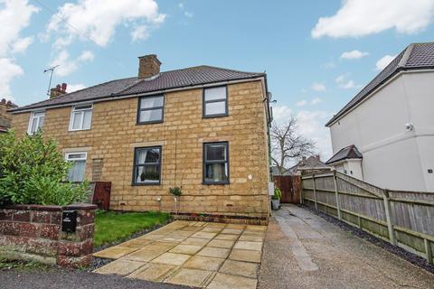 3 bedroom semi-detached house for sale - Blighmont Crescent, Freemantle, Southampton, SO15
