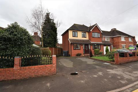 4 bedroom detached house for sale - Withers Road, Bilbrook, Wolverhampton
