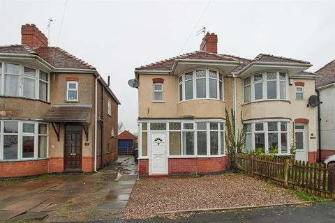 3 bedroom semi-detached house for sale - Langdale Road, Hinckley