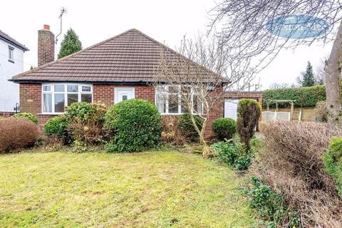 3 bedroom bungalow for sale - Wheel Lane, Grenoside, Sheffield, S35