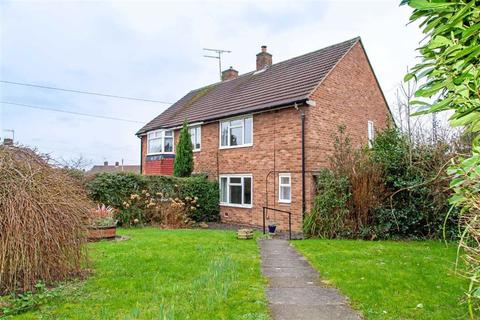 2 bedroom semi-detached house for sale - St Johns Road, Newbold, Chesterfield, S41