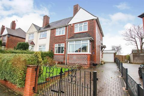 3 bedroom semi-detached house for sale - Holden Avenue South, Sneyd Green, Stoke-On-Trent