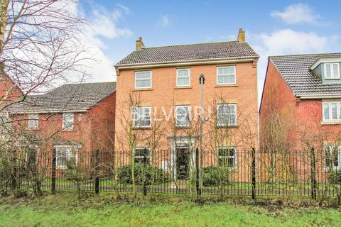 4 bedroom detached house for sale - Salhouse Gardens, St. Helens