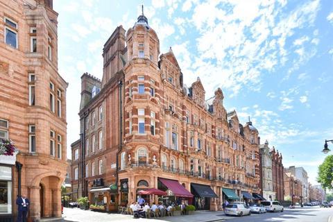 1 bedroom apartment for sale - Mount Street, Mayfair W1K