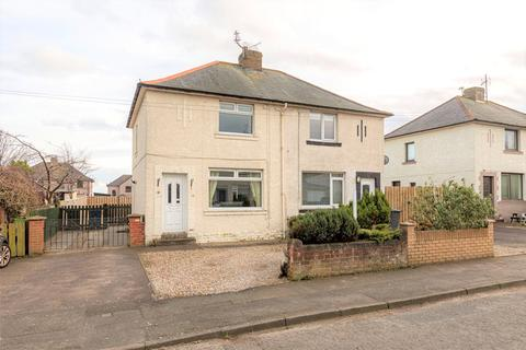 2 bedroom semi-detached house for sale - Bede Avenue, Berwick-upon-Tweed, Northumberland
