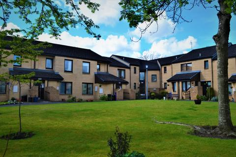 1 bedroom flat for sale - Cluny Gardens, Jordanhill , Glasgow , G14 9JU
