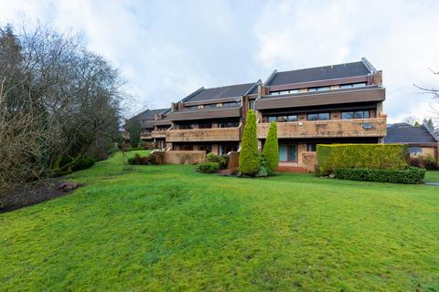 3 bedroom apartment for sale - 4 Larchfield Court, Newton Mearns, G77 5PL