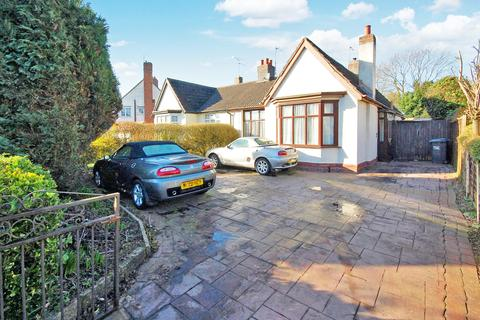 3 bedroom semi-detached bungalow for sale - Oxbarn Avenue, Bradmore, Wolverhampton WV3