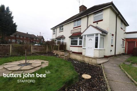 3 bedroom semi-detached house to rent - STAFFORD