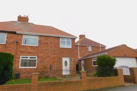 3 bedroom semi-detached house for sale - STEPHENSON SQUARE, EASINGTON VILLAGE, PETERLEE AREA VILLAGES