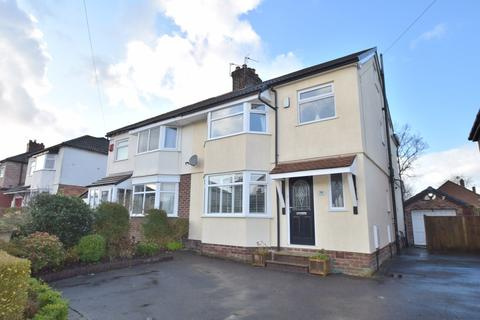 3 bedroom semi-detached house for sale - Crossefield Road, Cheadle Hulme