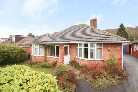 3 bedroom detached bungalow for sale - Davids Drive, Wingerworth, Chesterfield