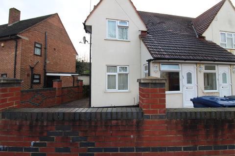 3 bedroom end of terrace house for sale - Parkfield Road, Northolt