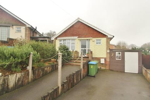 3 bedroom detached bungalow for sale - Crowther Close, Southampton
