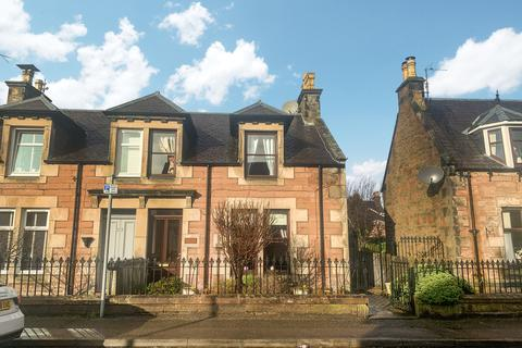 3 bedroom semi-detached house for sale - Perceval Road, Inverness