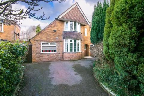 5 bedroom detached house for sale - Skip Lane, Walsall