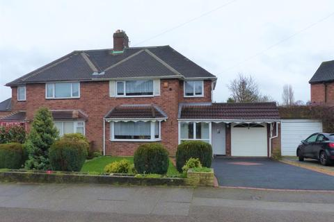 3 bedroom semi-detached house for sale - Frampton Way, Great Barr