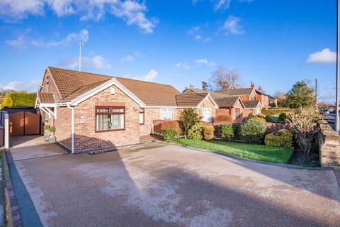 2 bedroom semi-detached bungalow for sale - Rookery Lane, Rainford, WA11 8EF