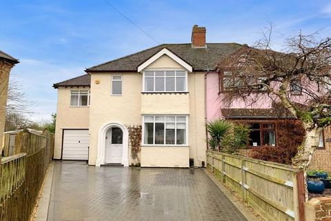 5 bedroom detached house for sale - Holley Crescent, Headington
