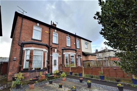 3 bedroom semi-detached house for sale - Kensington Road, Southport