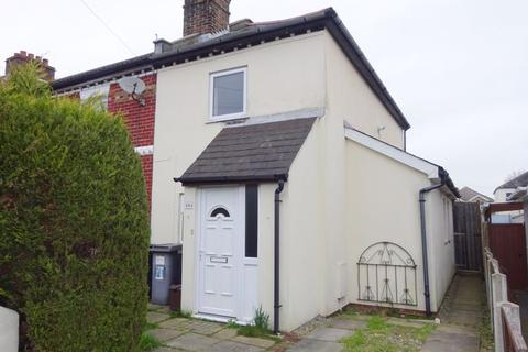 2 bedroom house for sale - Malmesbury Park Road, Charminster, Bournemouth, BH8