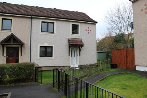 3 bedroom end of terrace house for sale - Riverside Place, Cambuslang, Glasgow, South Lanarkshire, G72