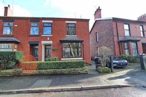 4 bedroom semi-detached house for sale - Carver Avenue, Prestwich, Manchester