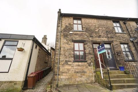 3 bedroom end of terrace house for sale - High Street, Belmont
