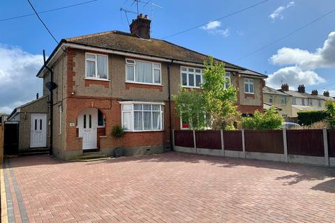 4 bedroom semi-detached house for sale - Watchouse Road, Galleywood, Chelmsford, CM2