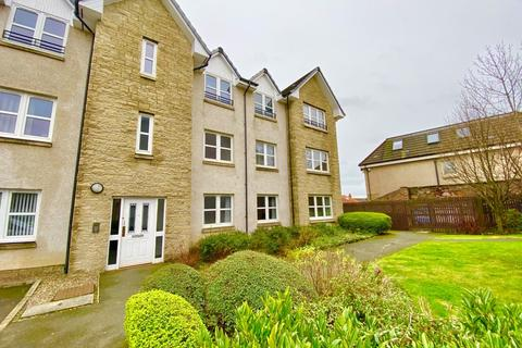 2 bedroom flat for sale - Dunnikier Road, Kirkcaldy, Fife, KY1