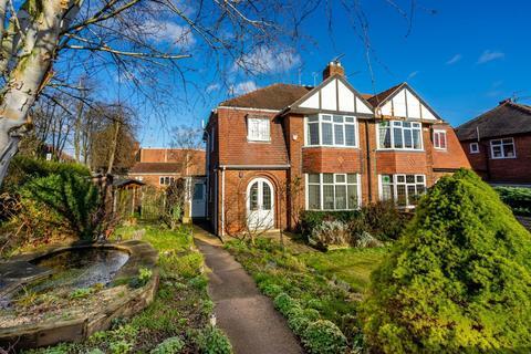 3 bedroom semi-detached house for sale - Westminster Road, York