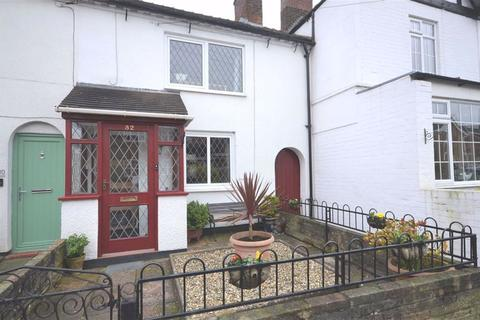 2 bedroom terraced house for sale - Oulton Road, Stone