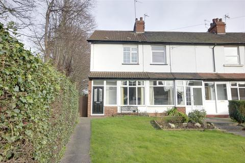 2 bedroom end of terrace house for sale - Church Road, North Ferriby