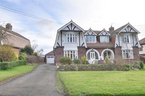 3 bedroom semi-detached house for sale - Sunniside Lane, Cleadon, Sunderland