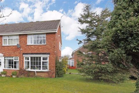 2 bedroom end of terrace house for sale - Millfield Glade, Harrogate, North Yorkshire
