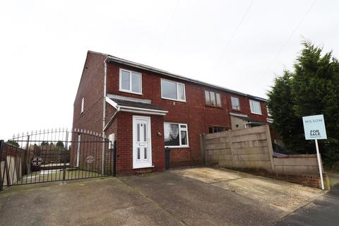 3 bedroom end of terrace house for sale - Hill Top, Bolsover, Chesterfield
