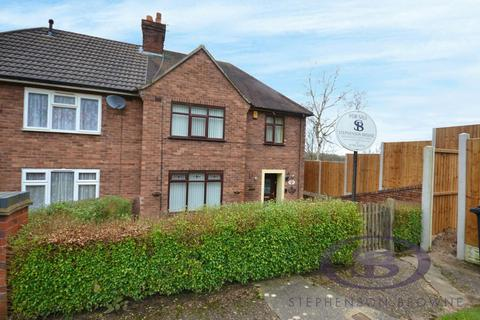 3 bedroom semi-detached house for sale - Underwood Road, Silverdale, Newcastle