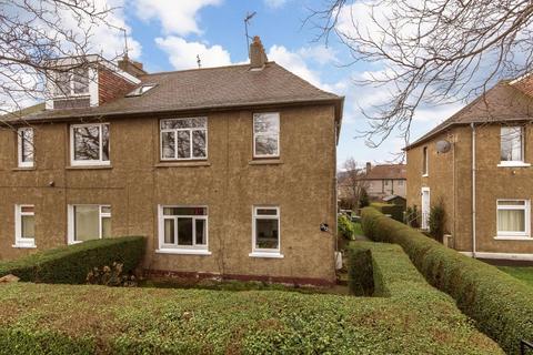 2 bedroom flat for sale - 215 Calder Road, Edinburgh, EH11 4RG