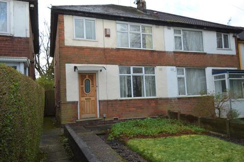 3 bedroom semi-detached house for sale - Parsons Hill, Kings Norton, Birmingham, B30
